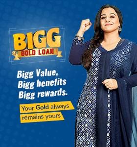 Muthoot Blue Bigg Gold Loan