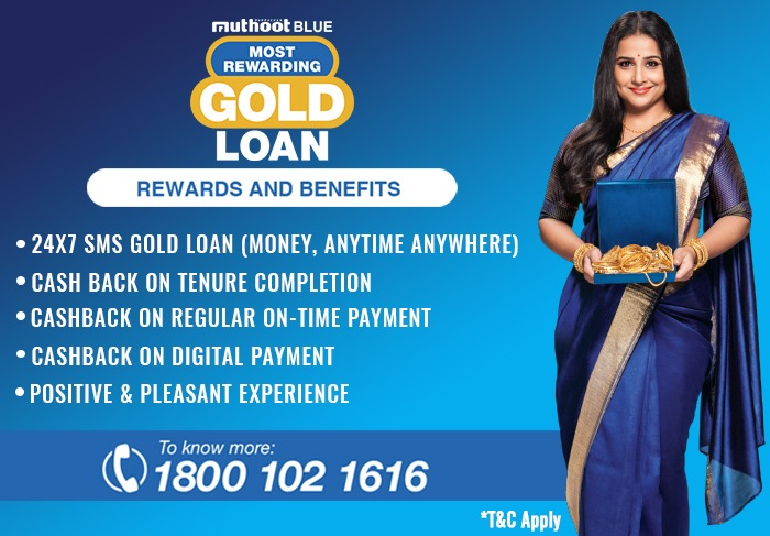 Most Rewarding Gold Loan