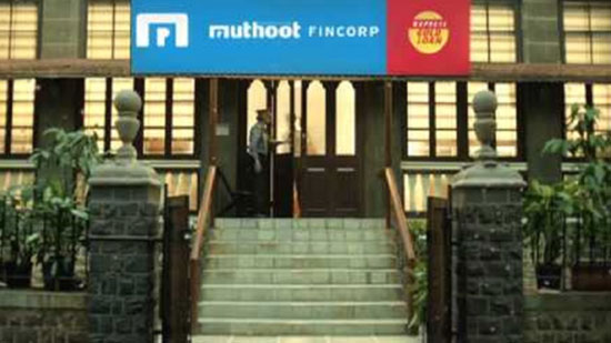 Muthoot FinCorp launches Fifth Public Issue to Raise Rs 480 Cr