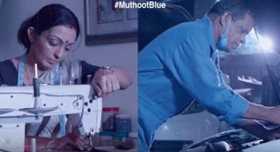 Muthoot Fincorp   Gold Loans   #RestartIndia   Hindi