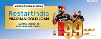 Get Access to Quick Funds with Gold Loan During COVID-19