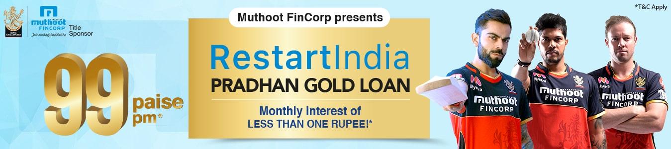Restartindia - Pradhan Gold Loan