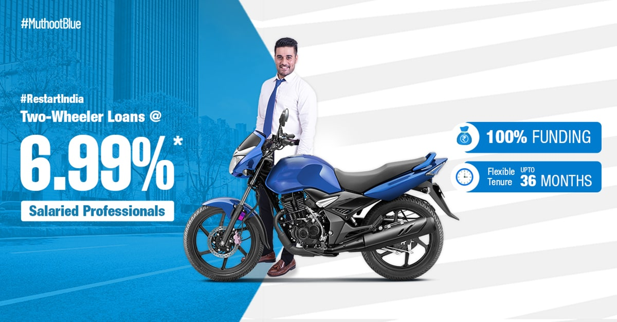 How To Use Two-Wheeler Loan Emi Calculator To Calculate Monthly Instalment