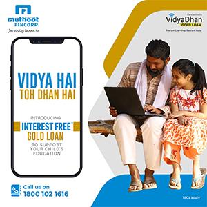 Vidya Dhan
